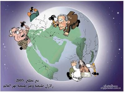 كريكاتيرات مسروقة ... جريدة الوطن